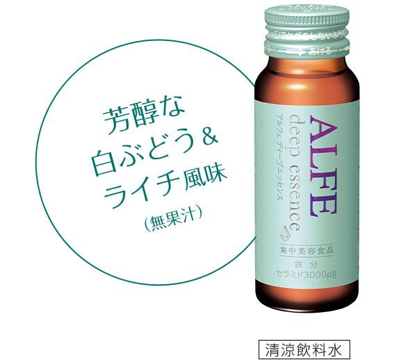 芳醇な白ぶどう&ライチ風味(無果汁)【清涼飲料水】
