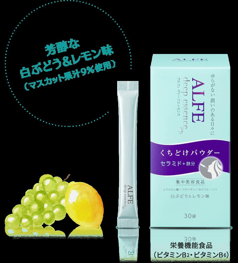 爽やかなグアバ&パッションフルーツ味(パッションフルーツ果汁5%使用)