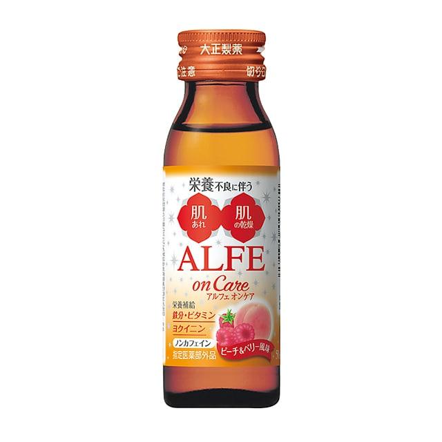 【売り尽し】アルフェオンケア 10本入×3