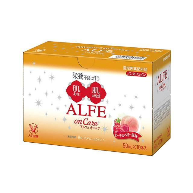 【売り尽し】アルフェオンケア 10本入